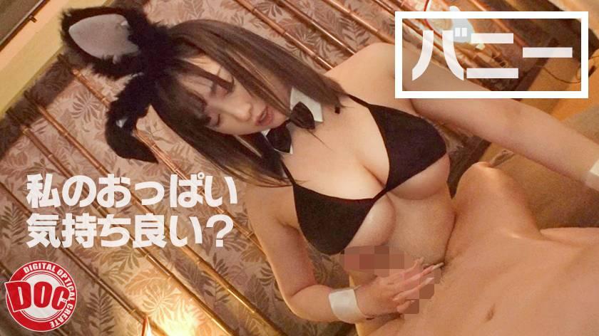 【配信専用】完全主観でまじシコ美女のえちえち!!コスプレ手コ サンプル画像6