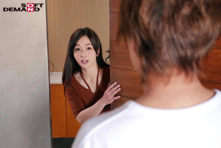 澄んだ瞳に笑顔咲く。奇跡の人妻に僕らは出会った 相馬茜 32 サンプル画像7
