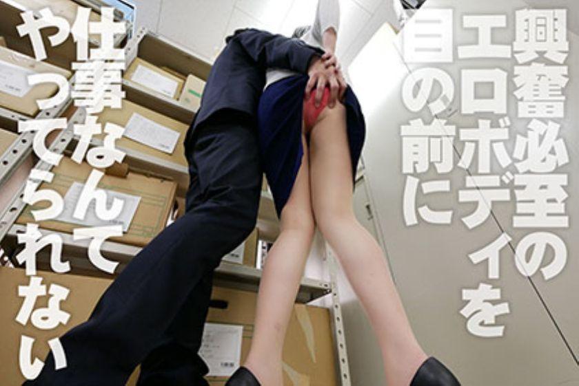 【職場でヤレる女】 巨乳ニットの女の子 セフレ関係になり勤務 サンプル画像7