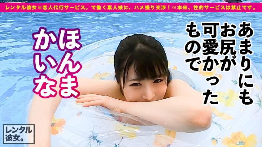 【むちエロ従順マ◯コ】ウブかわ水泳インストラクターを彼女とし サンプル画像7
