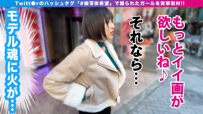 Gカップ美女!!映え過ぎ注意!!アジア最大の歓楽街でゲリラ的 サンプル画像7