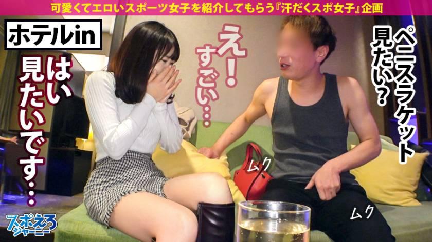 【爆潮絶頂×ナチュラルパイパン×生ハメ6連発】今宵の爆エロラ サンプル画像7