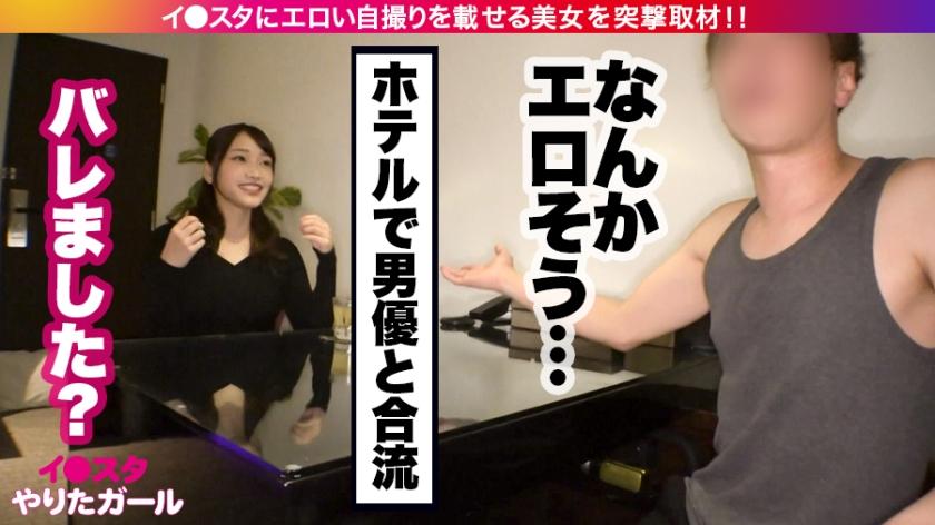 【暴走SEXモンスター】イ●スタにエロい自撮りを載せる、元銀 サンプル画像7