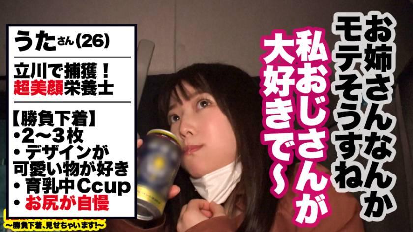 【歓喜の号泣SEX】Cカップ栄養士をホテルに連れ込み!!とっ サンプル画像7