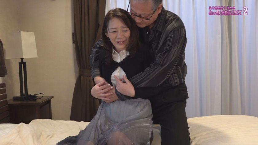 五十路熟女10人のねっとり濃厚SEX~やっぱり熟れたマ●コは サンプル画像8