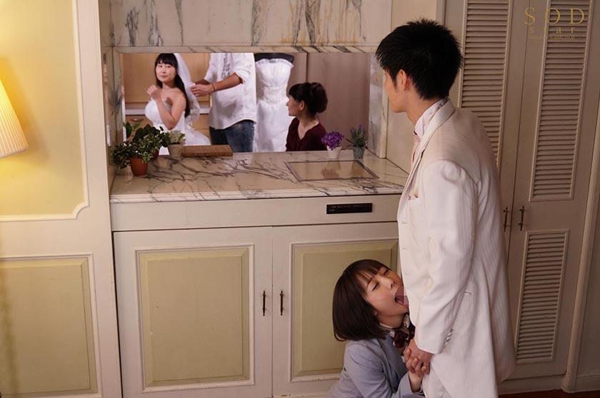戸田真琴 結婚式最中の新郎に●●中出しさせる美人ウェディング サンプル画像8