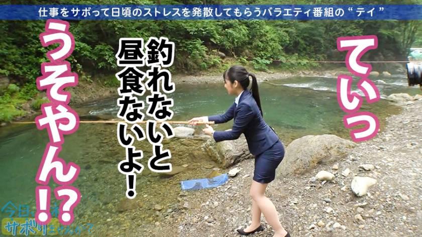 【関西弁!軟体!中出し!!】タイトスーツ美少女とサボり旅した サンプル画像8