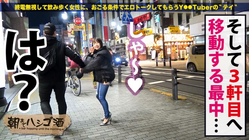 ザッツ断らない女!!!【何でもワガママ叶えてくれるエロ偏差値 サンプル画像8