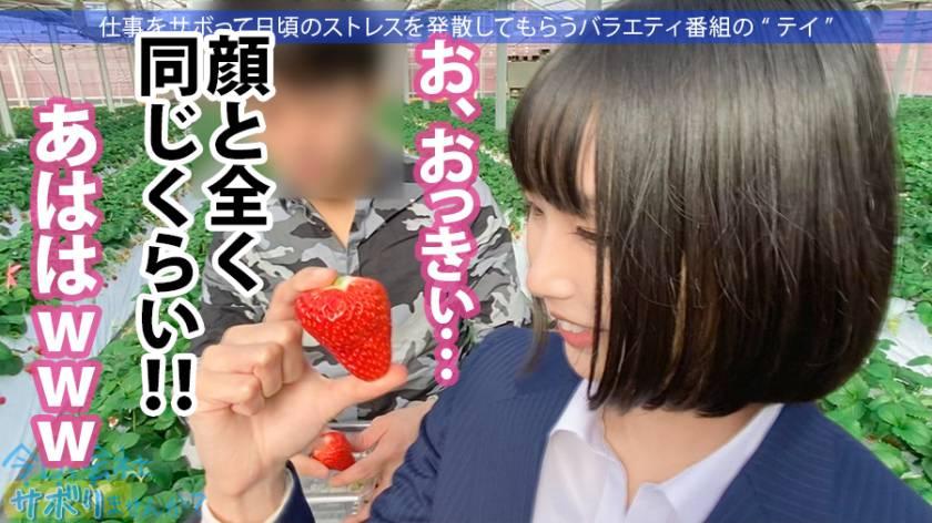 美脚パンツスーツがエロい阿佐ヶ谷OLさんGET!!コ●ケ出店 サンプル画像8