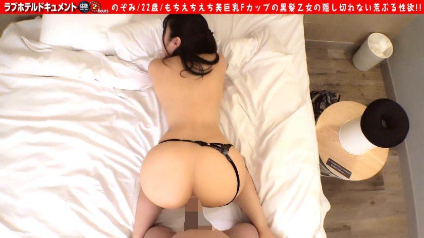 荒ぶる性欲!!おわん型ビンカン巨F乳の黒髪乙女の隠し切れぬエ サンプル画像8