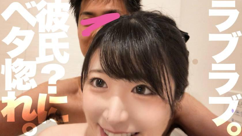 【個人撮影】なぎさ/20歳/女子大生/ど清楚!!!/このギャ サンプル画像8