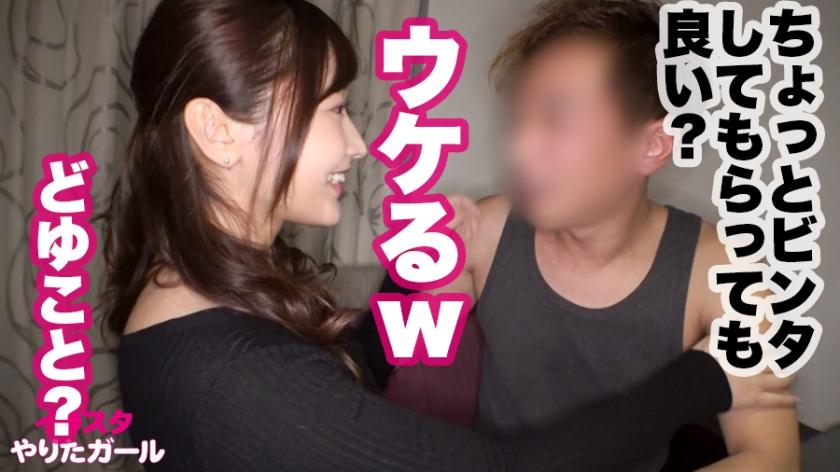【暴走SEXモンスター】イ●スタにエロい自撮りを載せる、元銀 サンプル画像8