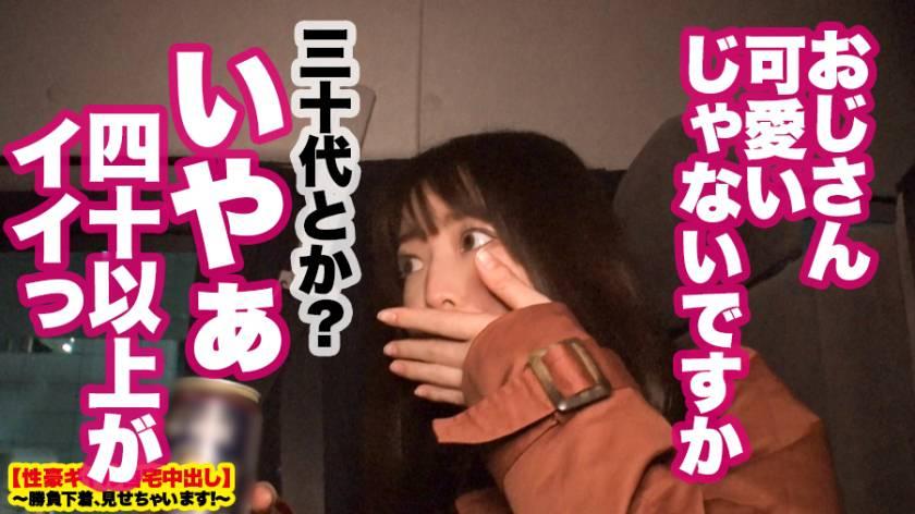 【歓喜の号泣SEX】Cカップ栄養士をホテルに連れ込み!!とっ サンプル画像8