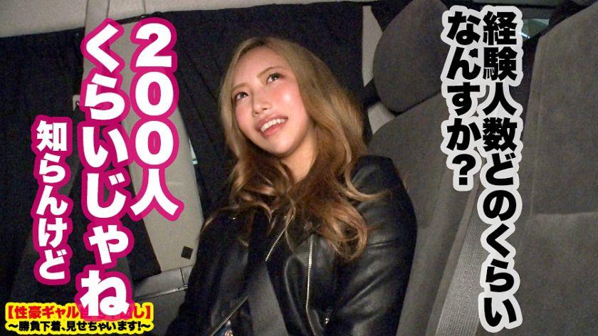 【史上最強エロ尻】恵比寿で捕獲したF乳キャバ嬢の自宅に突撃! サンプル画像8