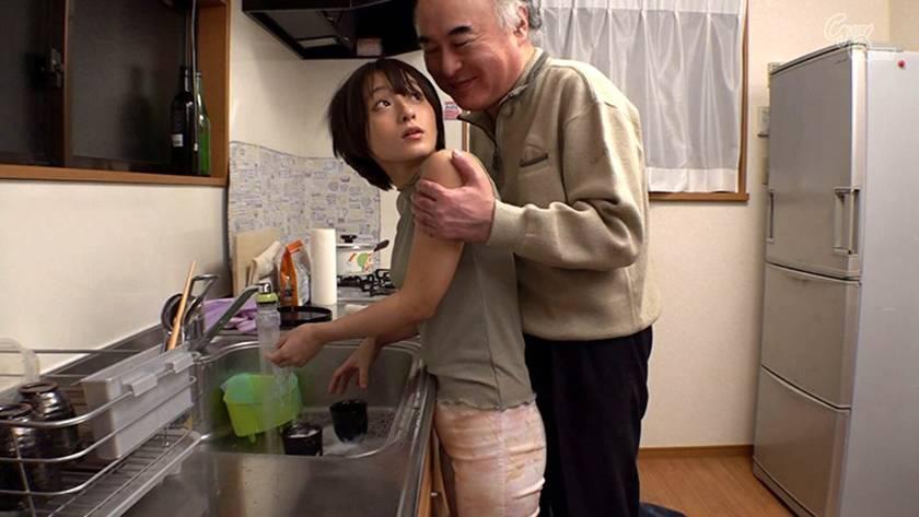 義父と嫁、密着中出し交尾 吉良りん サンプル画像9