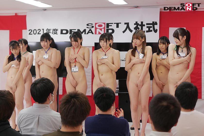 SOD女子社員 全裸入社式 新入社員12名全員の初撮りSEX サンプル画像9