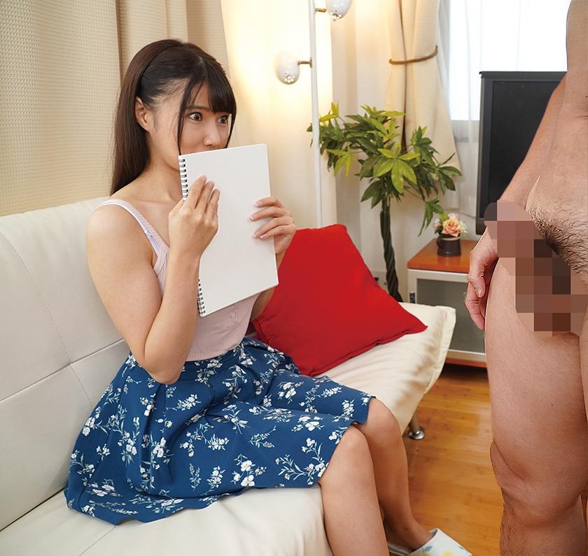 美大生の巨乳娘 お父さんにヌードモデルをお願いしたら興奮して サンプル画像9