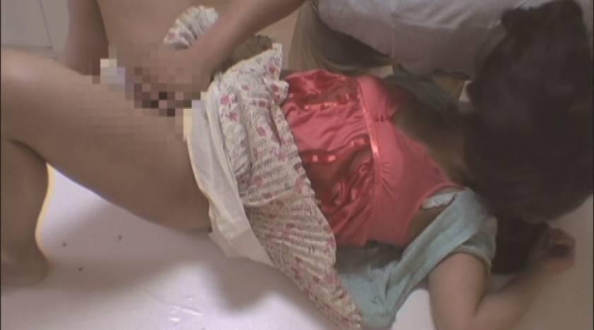 万引き美少女に悪戯 隠し撮り映像流出 サンプル画像9
