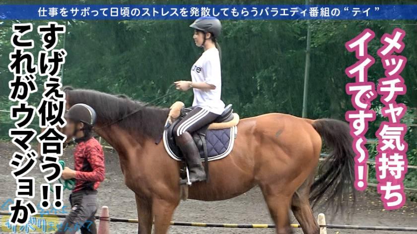 【関西弁!軟体!中出し!!】タイトスーツ美少女とサボり旅した サンプル画像9