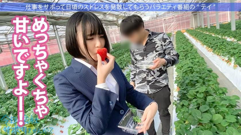美脚パンツスーツがエロい阿佐ヶ谷OLさんGET!!コ●ケ出店 サンプル画像9