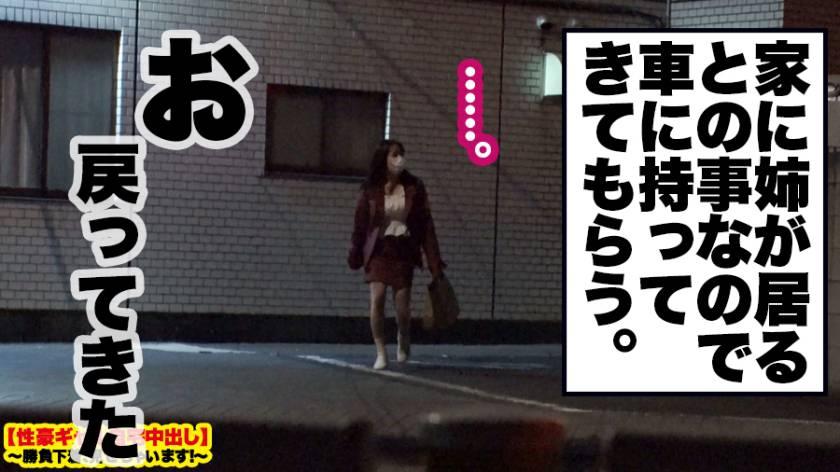 【歓喜の号泣SEX】Cカップ栄養士をホテルに連れ込み!!とっ サンプル画像9