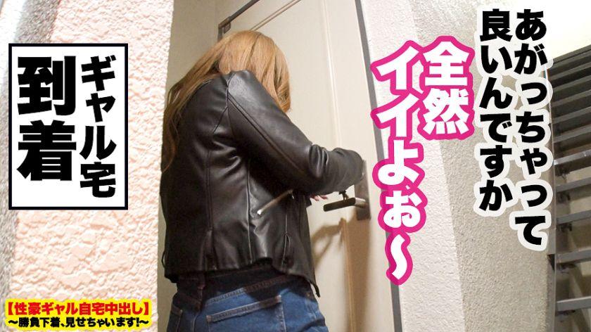 【史上最強エロ尻】恵比寿で捕獲したF乳キャバ嬢の自宅に突撃! サンプル画像9